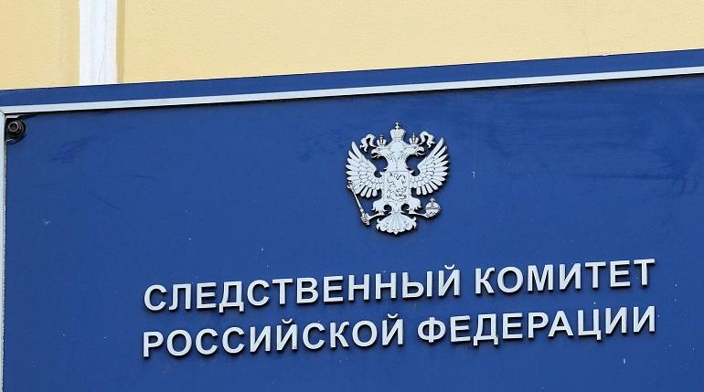 В Петербурге СК возбудил дело об убийстве обваренного кипятком 5-летнего мальчика