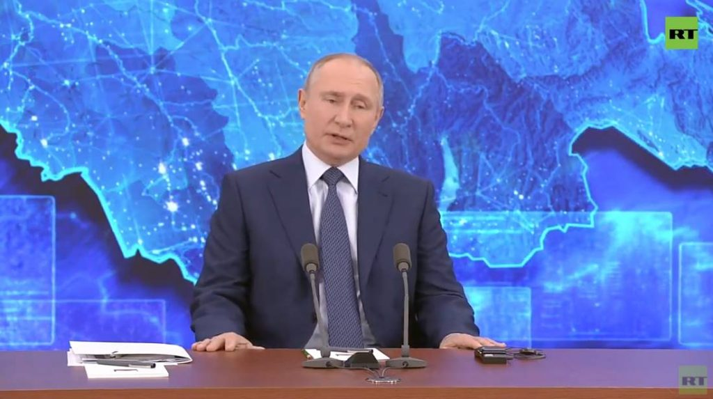 Путин оценил 2020 год на пресс-конференции по просьбе Магадана