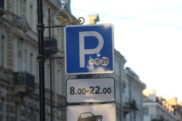 Стало известно, на каких улицах будут ловить нарушителей парковки в ближайшие дни