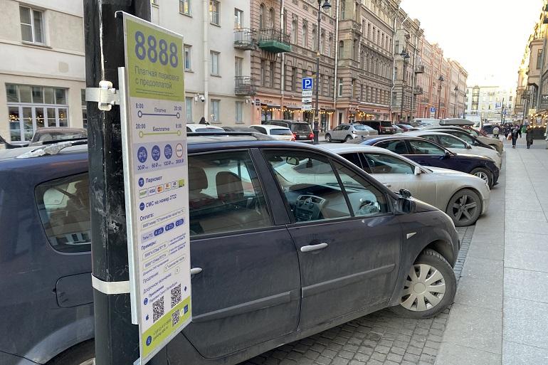 Парковкой на Рубинштейна воспользовались 1700 водителей за неделю