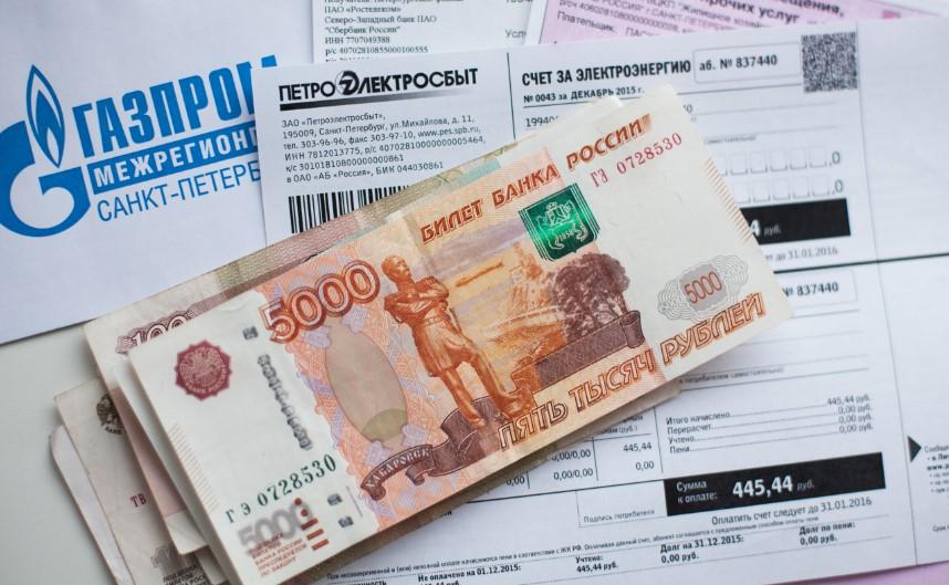 Рост тарифов для петербуржцев в 2021 году будет минимальным.