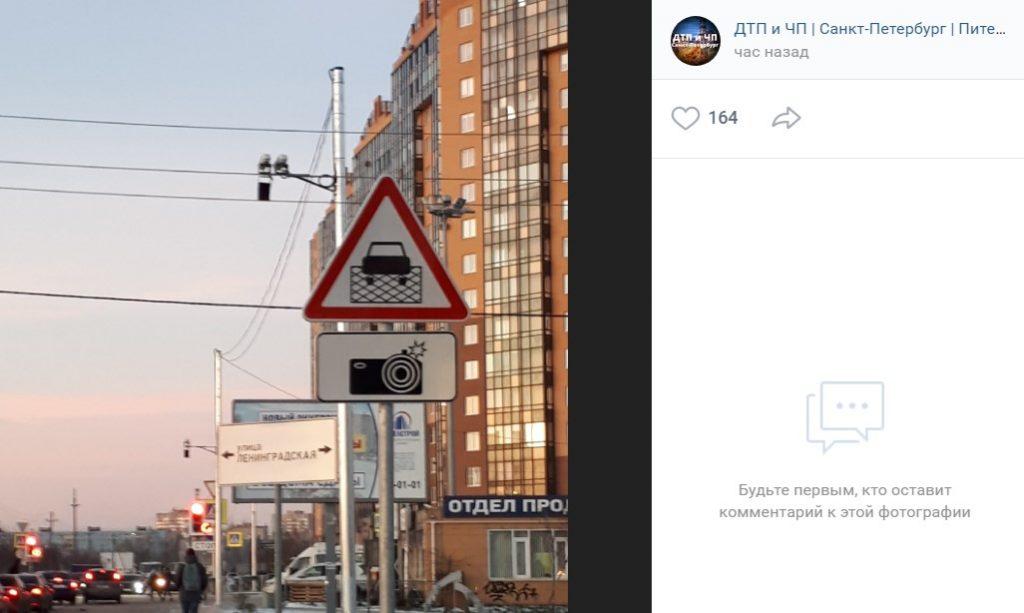 Камеры помогут выявлять нарушителей выезда на перекресток в Кудрово