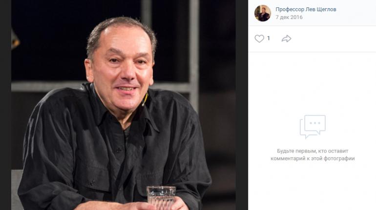 Известный сексолог Лев Щеглов скончался от COVID-19