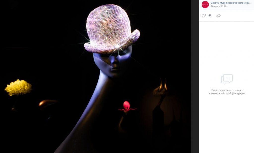 Как провести выходные: выставка фантазийных шляп, детский атмосферный театр и пушистые красавицы