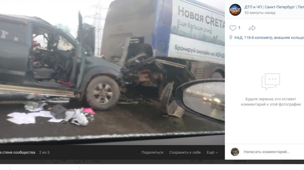 Смертельное ДТП на КАД частично перекрыло дорогу