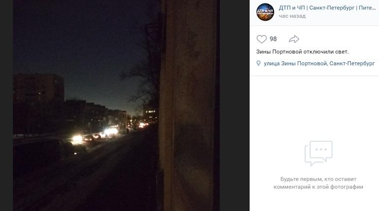 Петербуржцы рассказали о блэкауте в Кировском районе
