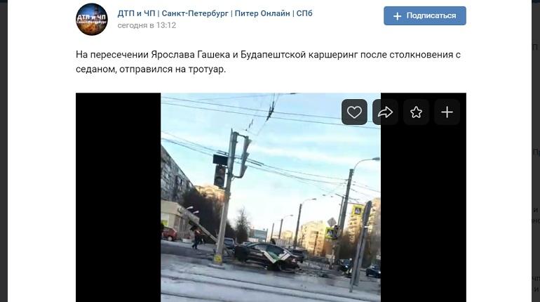 На Будапештской улице каршеринг в ДТП въехал в светофор