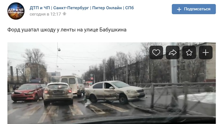 На улице Бабушкина автомобиль в ДТП едва не вылетел на тротуар