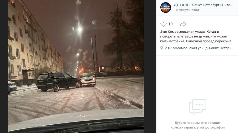 На 2-й Комсомольской улице два автомобиля угодили в ДТП