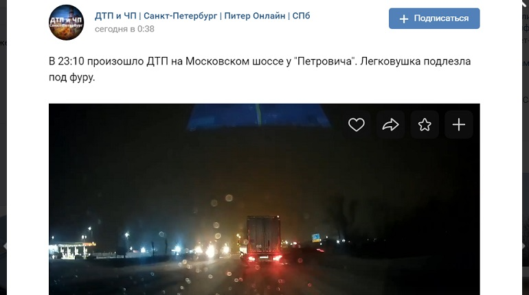 На Московском шоссе легковушка на «встречке» задела фуру