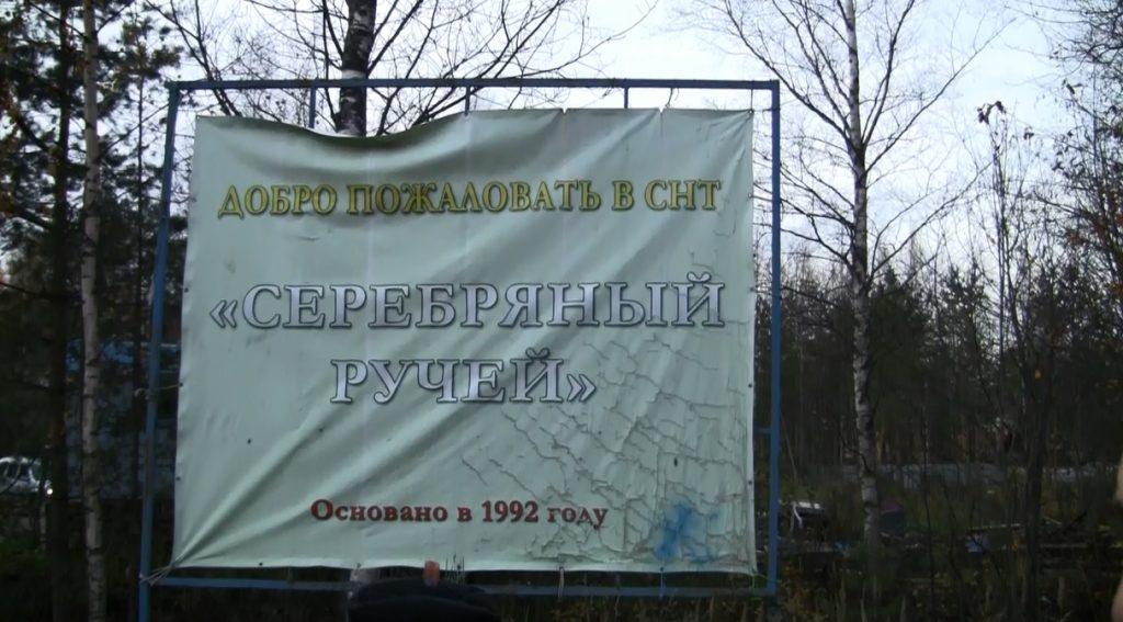 Рубил топором, стрелял в глаза: в Петербурге огласят вердикт по делу о жестоком убийстве семьи Зейналовых