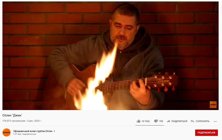 Я ещё жив: петербургская группа «Сплин» выпустила новые клип и песню