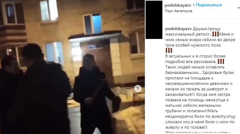 Здоровые бугаи избили семью с ребенком на детской площадке в Петербурге