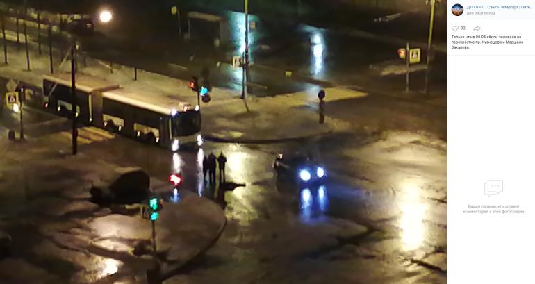 В полночь на юго-западе Петербурга пешеход погиб на переходе