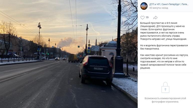 На Васильевском острове фургон столкнулся с Lada