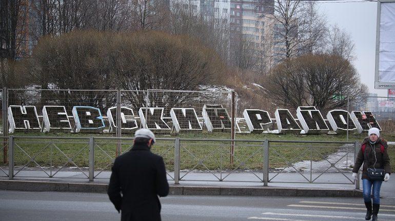 Первая неделя проекта «На районе»: список проблем растет, Гульчук молчит