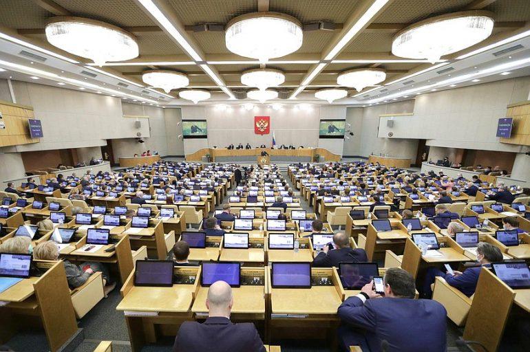 Россияне не смогут работать в нежелательных организациях