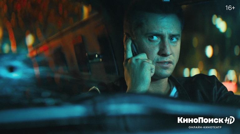 Новый фильм с Прилучным раскритиковали в сети