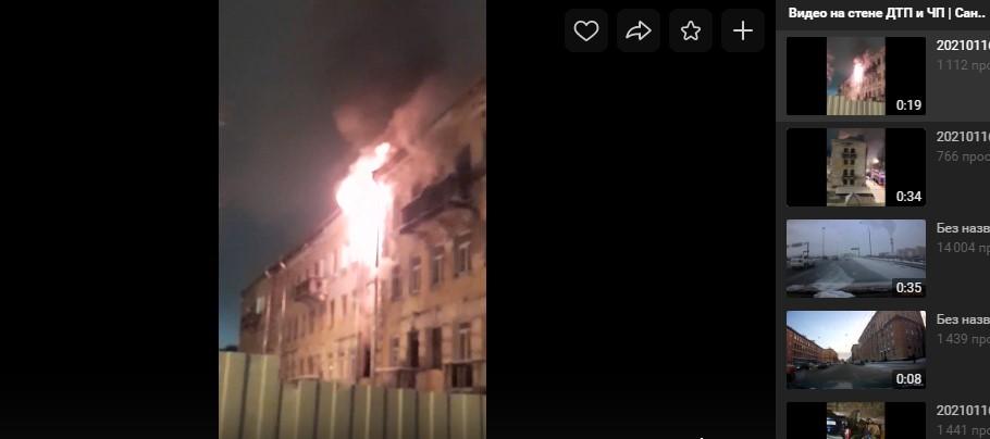 В Сертолово из горящей многоэтажки эвакуировали людей