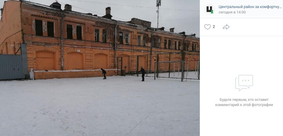 В Овсянниковском саду Петербурга появился бесплатный каток