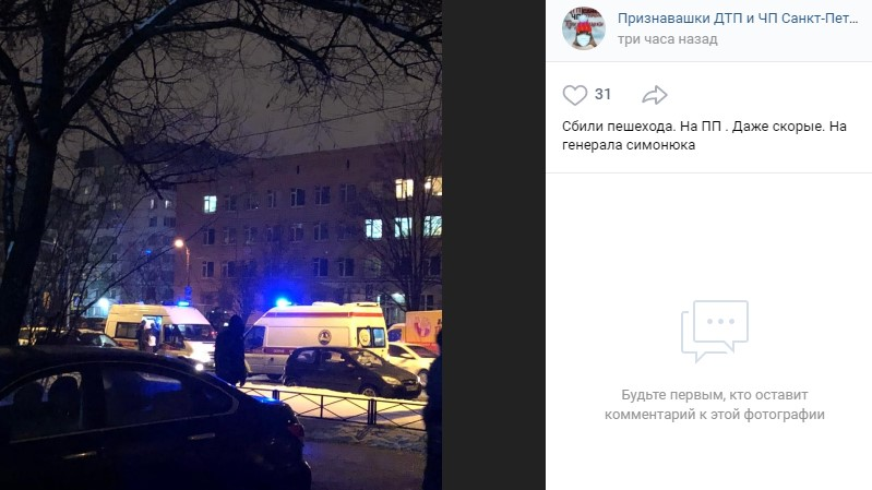 Пешеход попал под колеса машины на улице генерала Симоняка