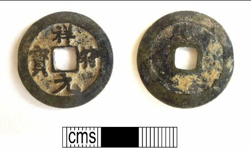 В Англии нашли редчайшую китайскую монету династии Чжао