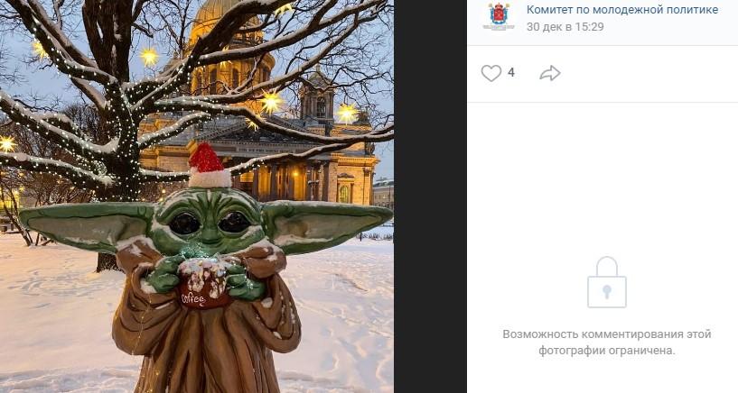 То ли Йода, то ли Гремлин: петербуржцы обсуждают скульптуру у Исаакиевского собора