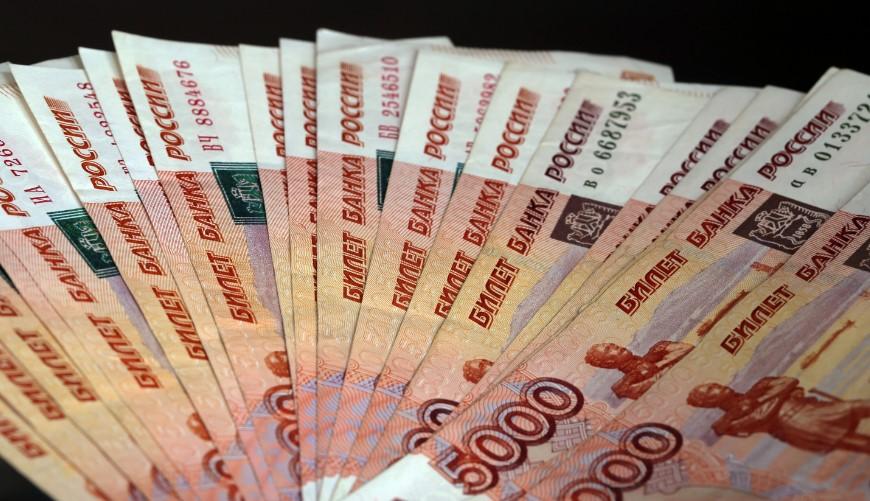 Россиянин выиграл в лотерею 335 миллионов рублей и уже три месяца не забирает деньги