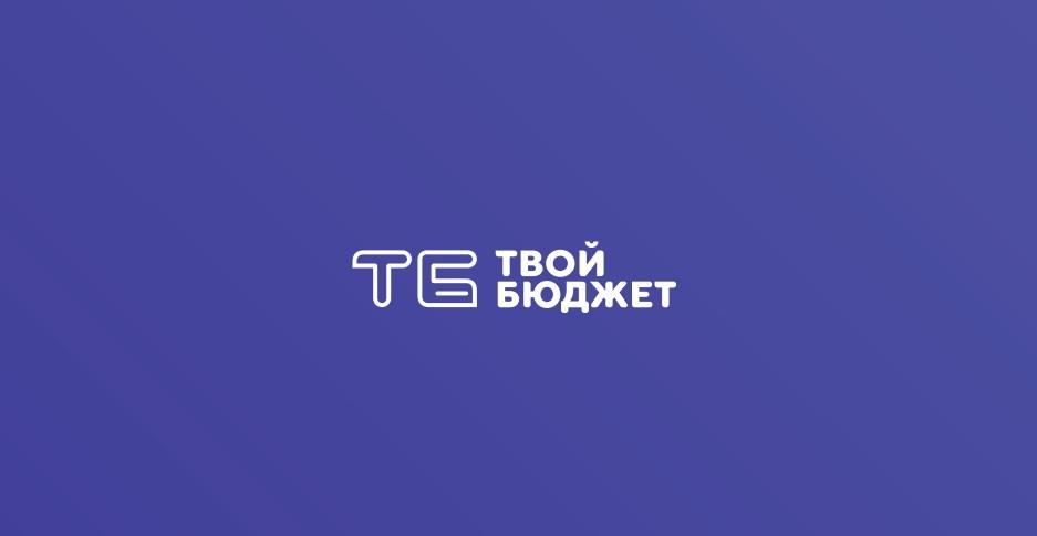 Смольный выделит на «Твой бюджет» 120 млн рублей