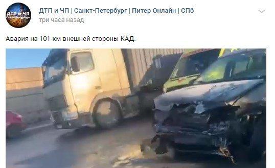 Массовое ДТП на КАД усложнило движение транспорта