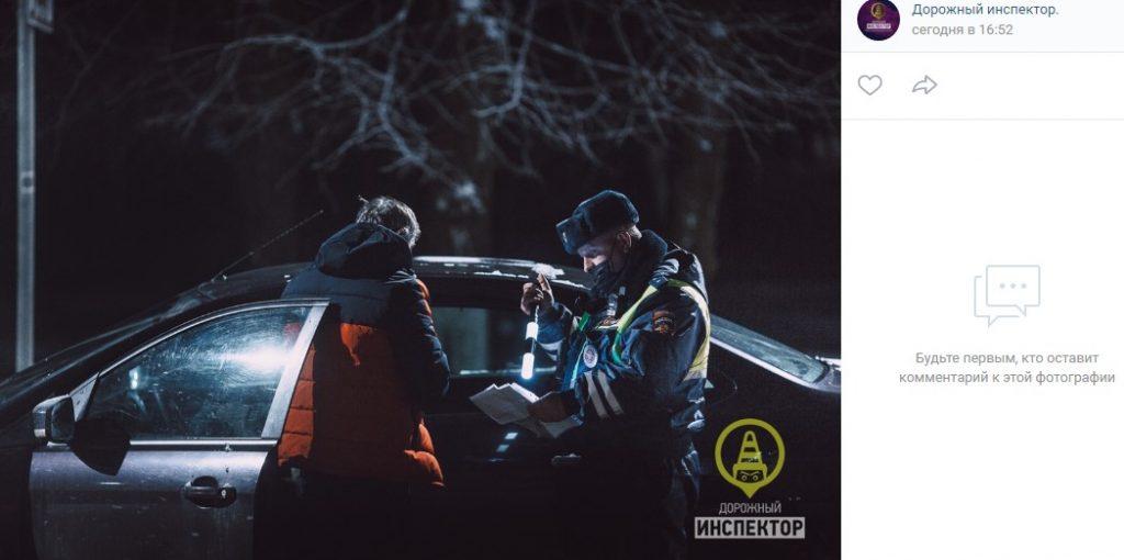 В Гатчине за ночь поймали четверых пьяных водителей