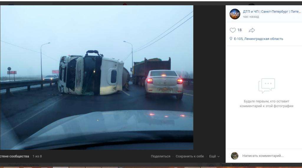 Под Разметелево опрокинулся грузовик с цистерной, трасса «встала»