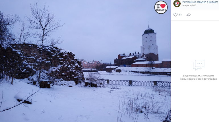 В Выборге произошло обрушение части стены Анненских укреплений