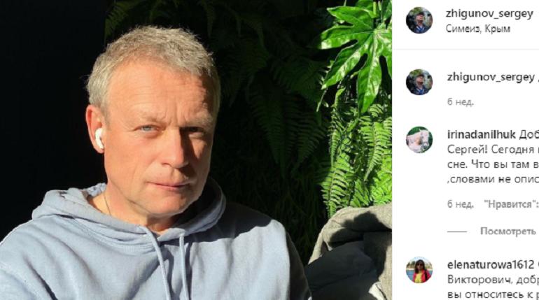Актер Сергей Жигунов выписался из больницы после COVID-19