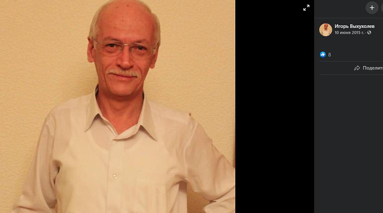 Скончался бывший ведущий программы «Время» Игорь Выхухолев