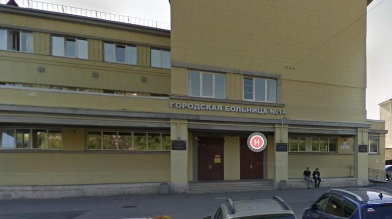 Очевидцы рассказали об «ужасах» в больнице №14