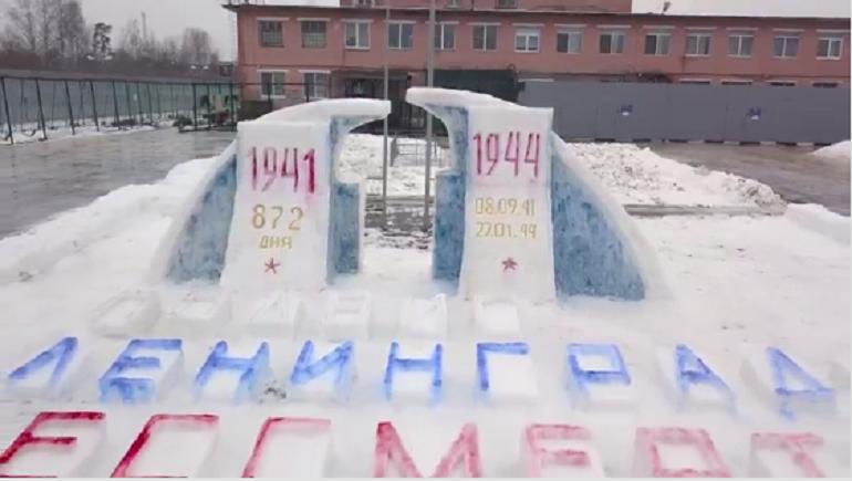 Осужденные соорудили снежные фигуры, посвященные дню снятия блокады Ленинграда