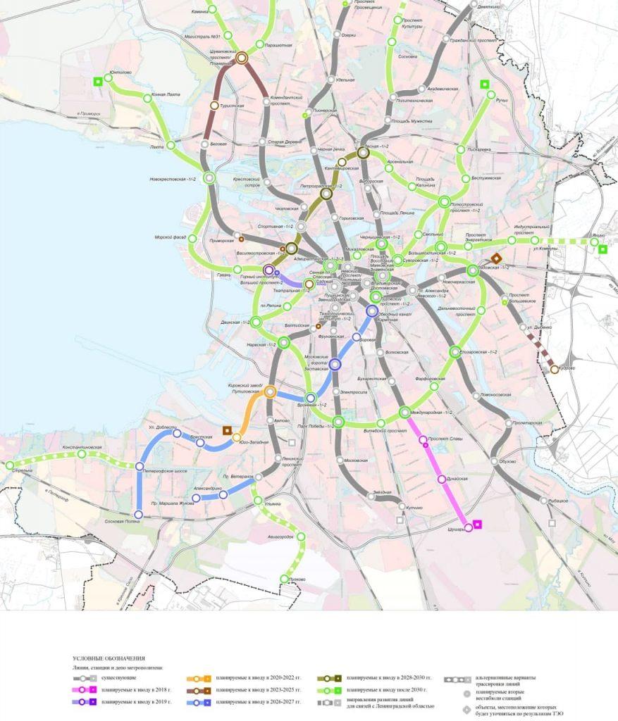 В Петербурге изменят схему развития метрополитена