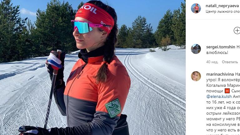 Лыжниц Ступак и Непряеву могут снять с Tour de Ski за нарушение масочного режима
