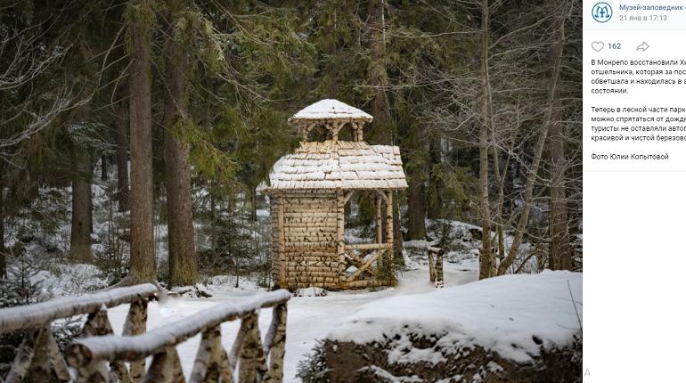 В парке Монрепо восстановили обветшавшую Хижину отшельника