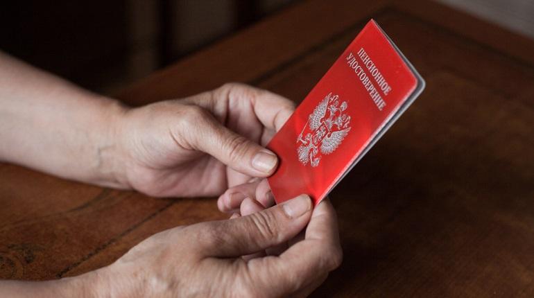 В России пенсии за март выплатят досрочно