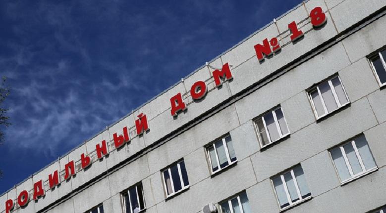 Роддом в Петербурге впервые выдаст свидетельство о рождении при выписке