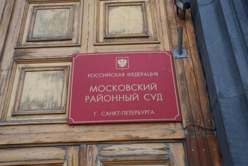 Виновный в мошенничестве с землей председатель СНТ «Пулковское» объявлен в розыск