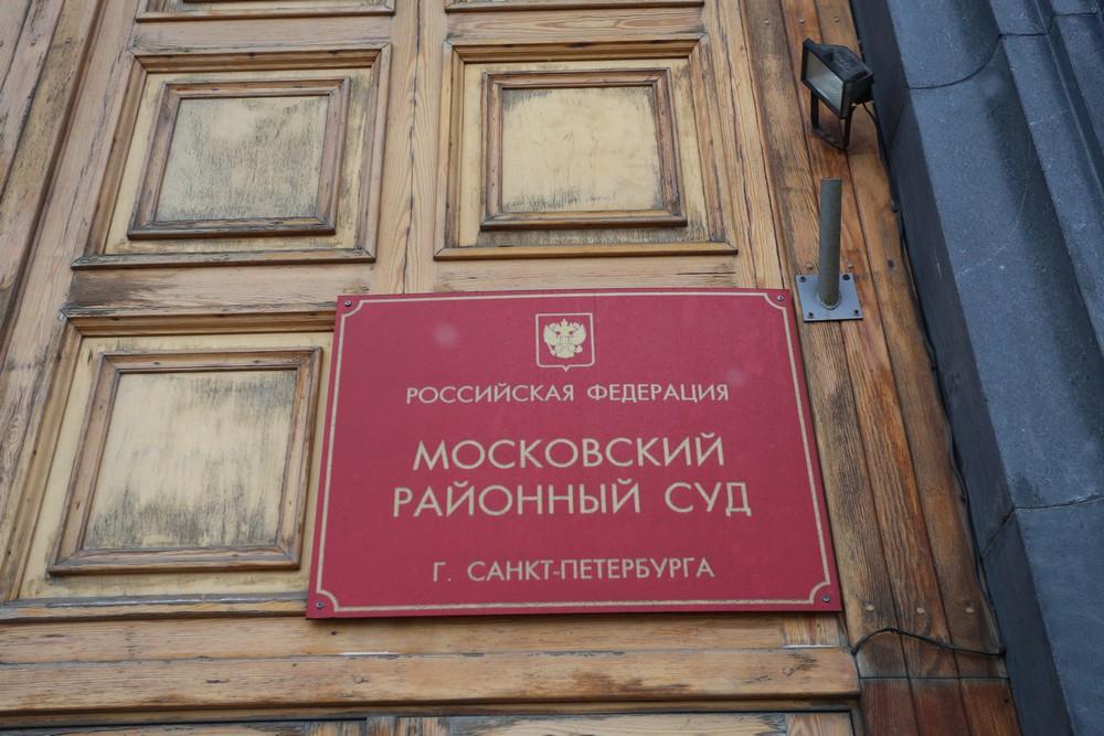 В Петербурге суд запретил распространение информации по трем ссылкам с аниме