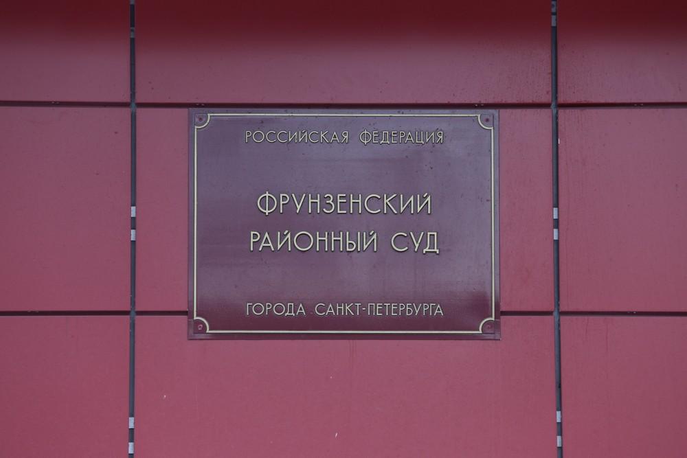 В Петербурге мужчина убил свою мать и четыре дня провел с ее телом