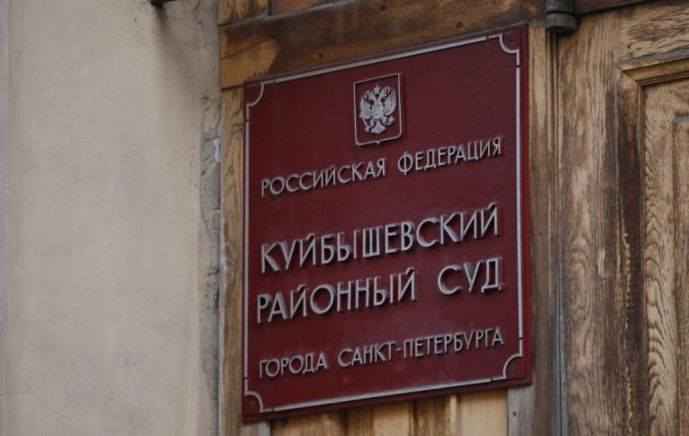 Суд отказал петербурженке в оплате лекарств для её сына за 2 млн долларов