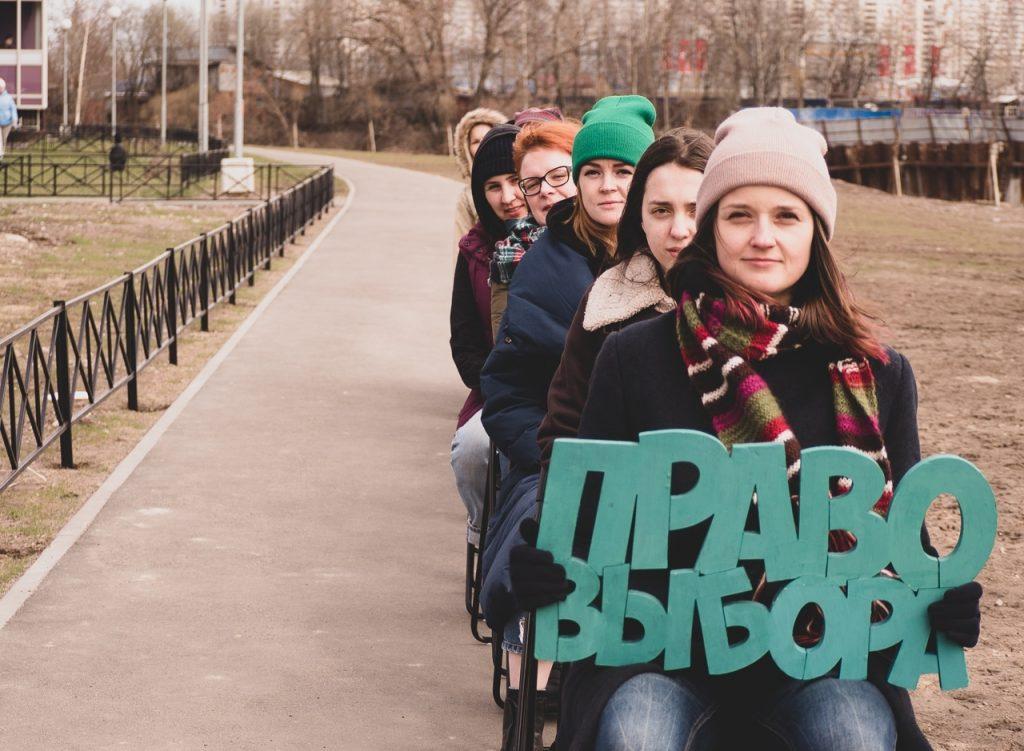 Добровольцы помогут петербургским сиротам адаптироваться к жизни после детдома