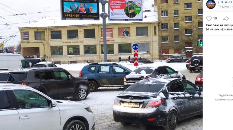 Названы самые «богатые» на ДТП районы Петербурга