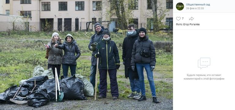 В Петроградском районе на месте пустыря активисты создадут «Общественный сад»