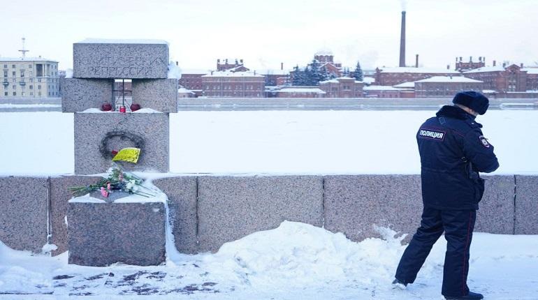 Протест в День всех влюбленных: митингуют ли города России